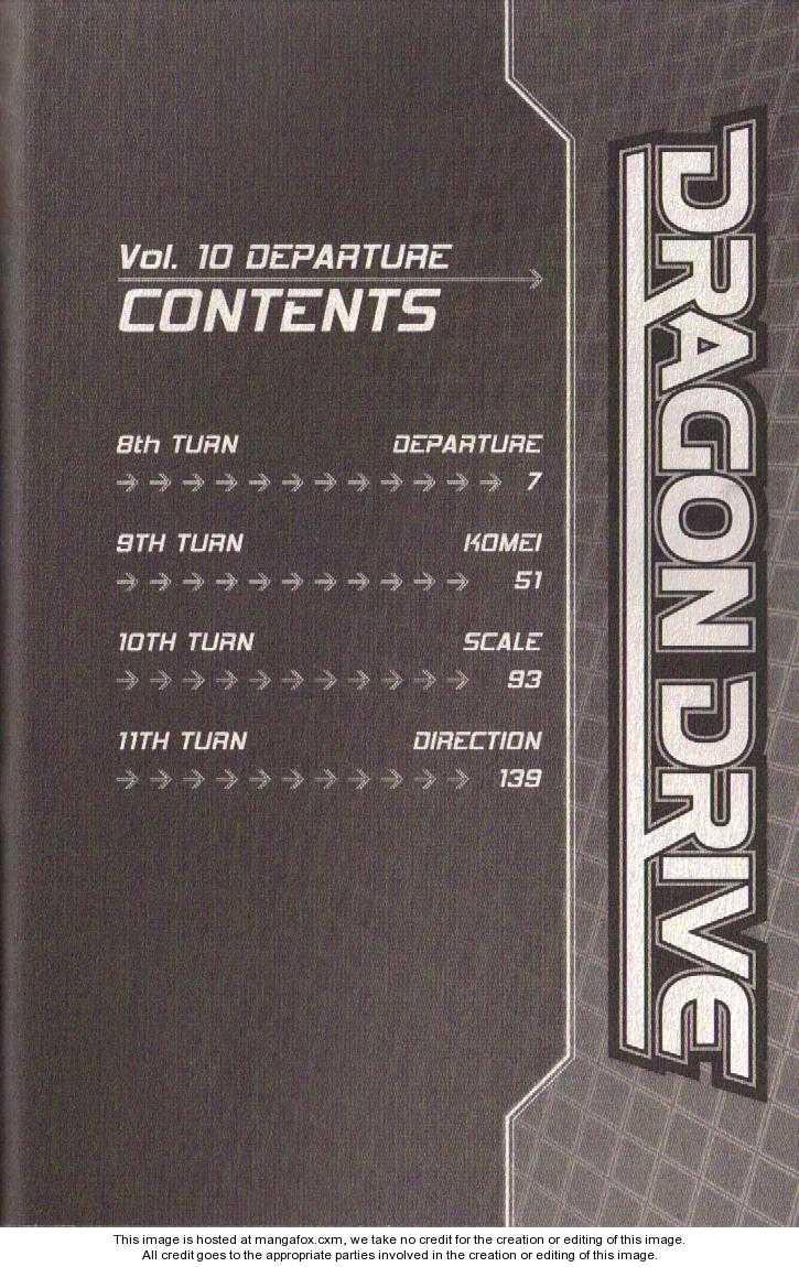 Dragon Drive 39 Page 2
