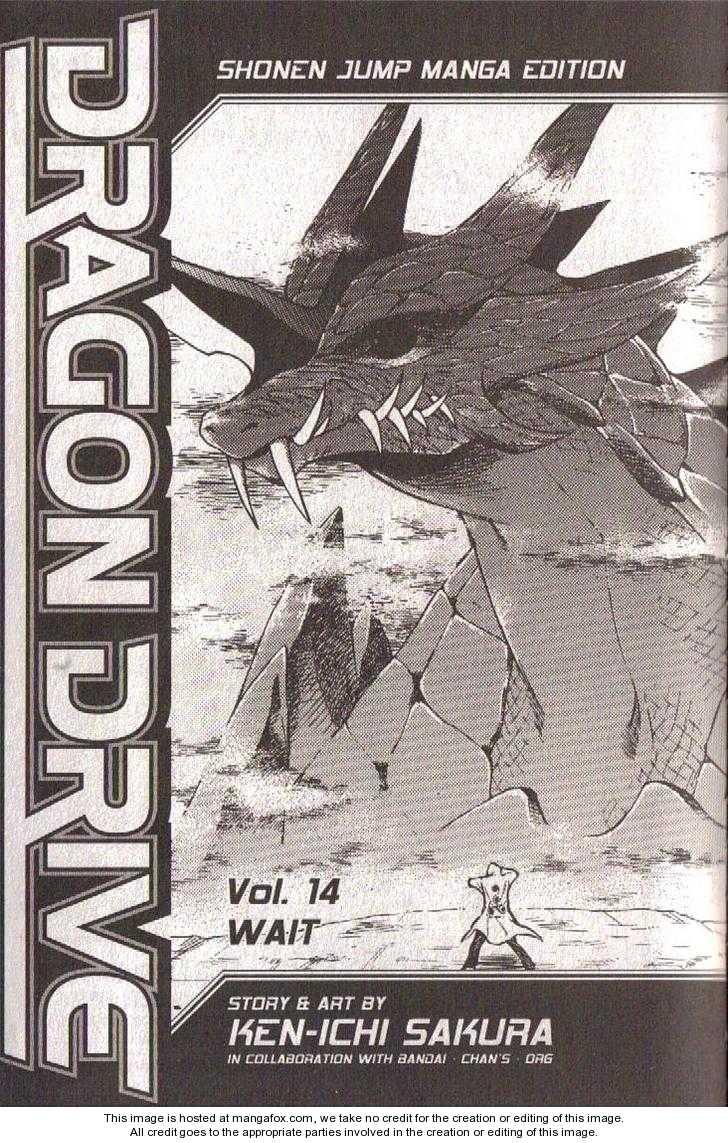 Dragon Drive 54 Page 1