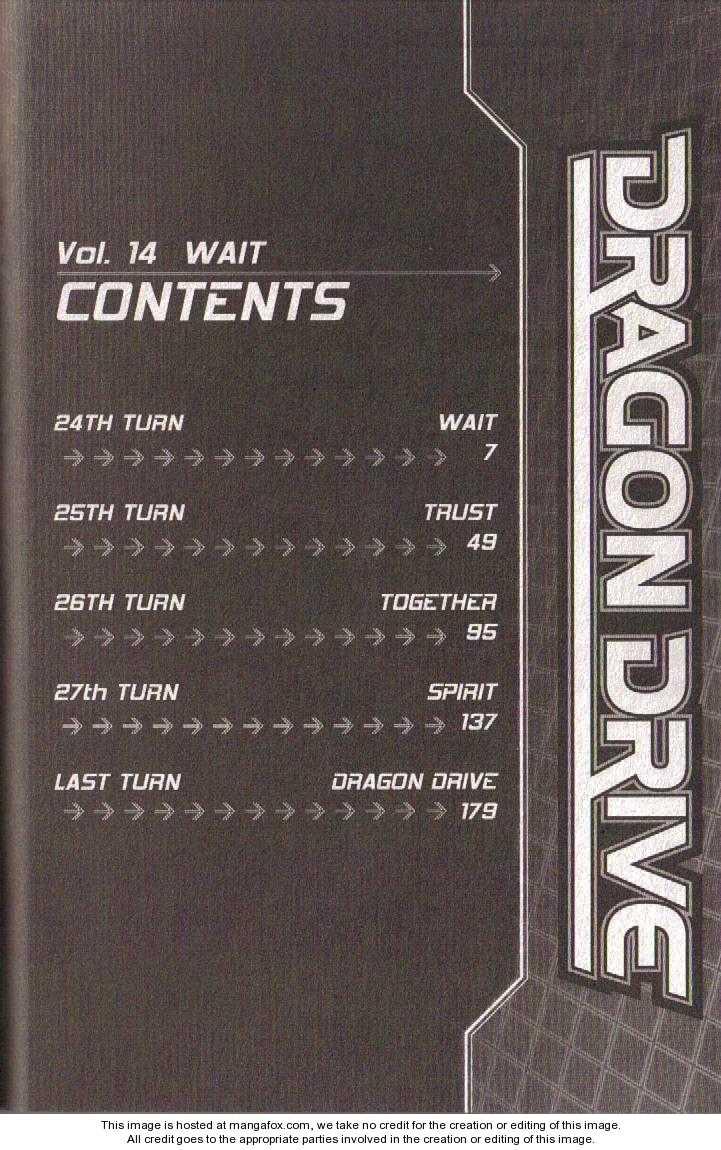 Dragon Drive 54 Page 2