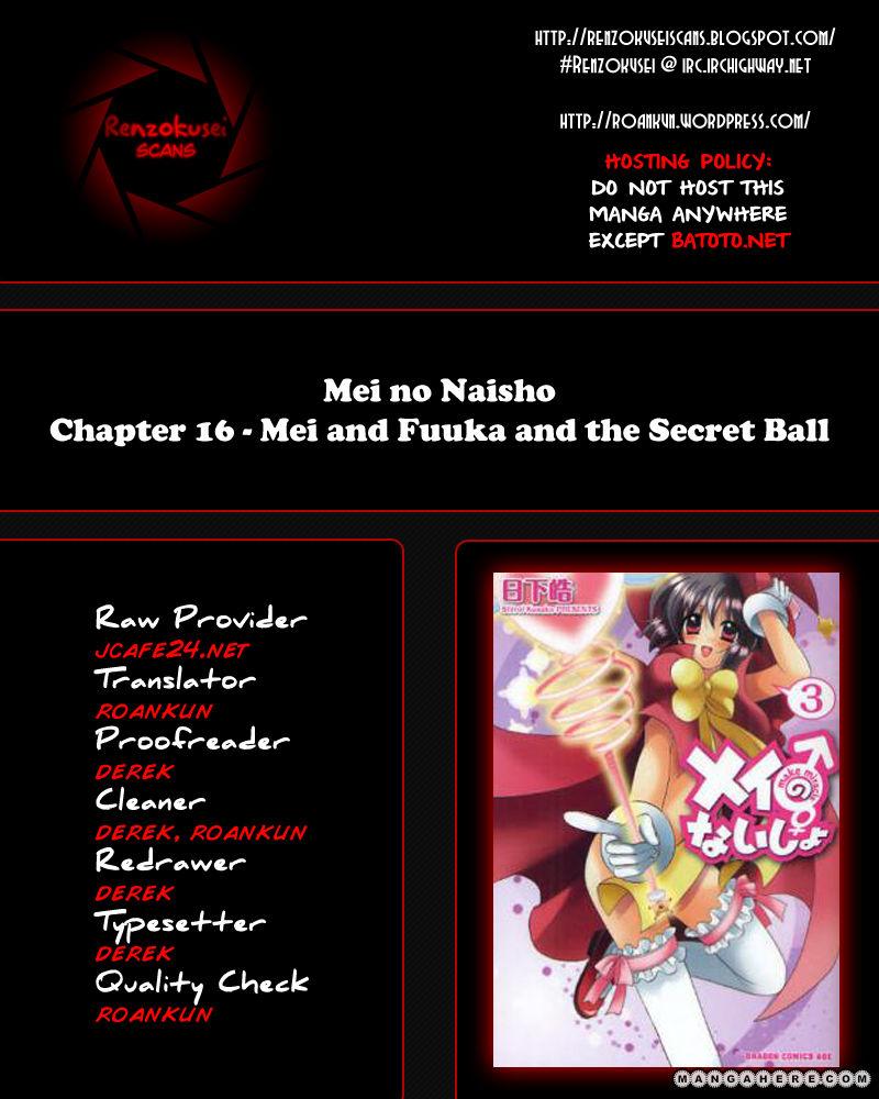 Mei no Naisho 16 Page 1