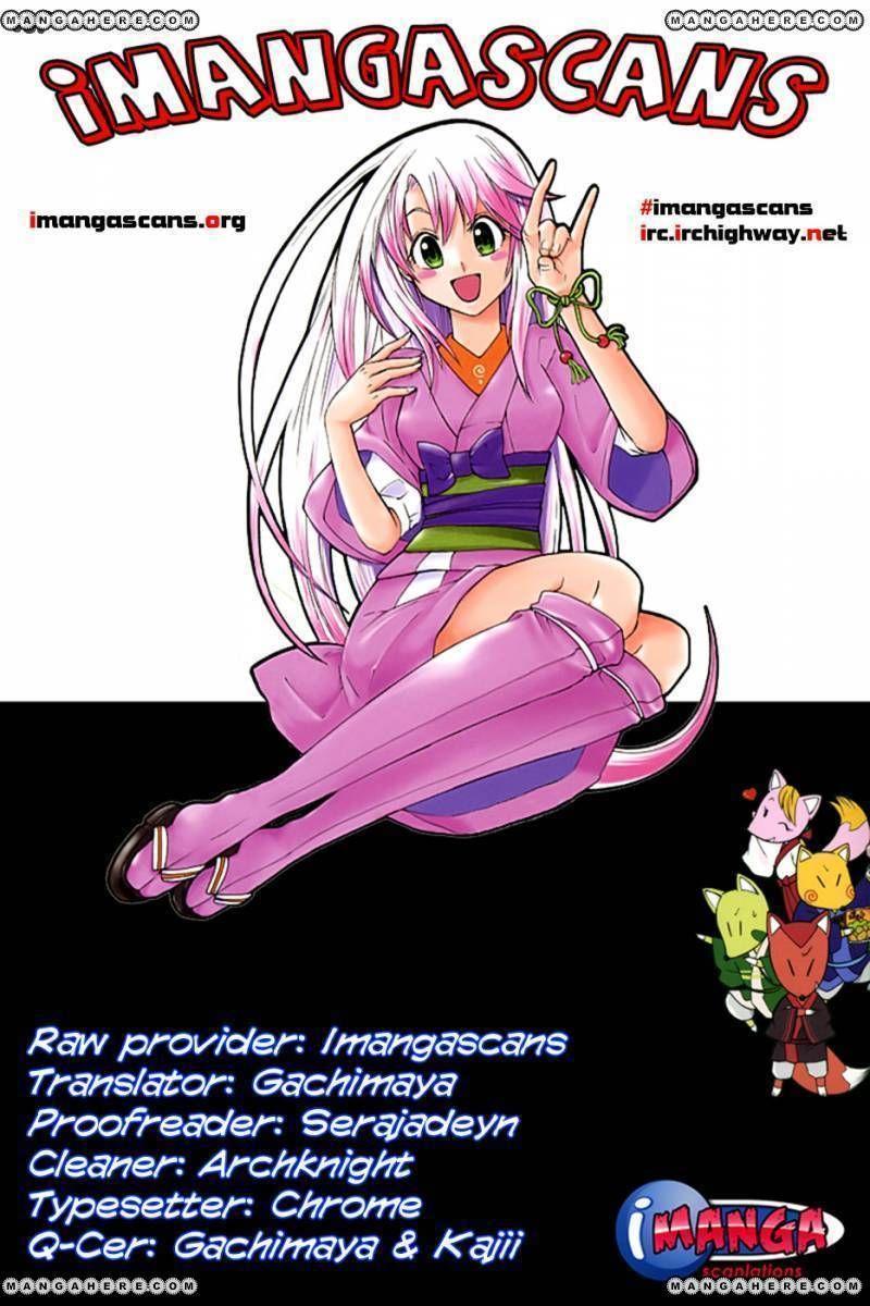 Kitsune no Yomeiri 12 Page 1
