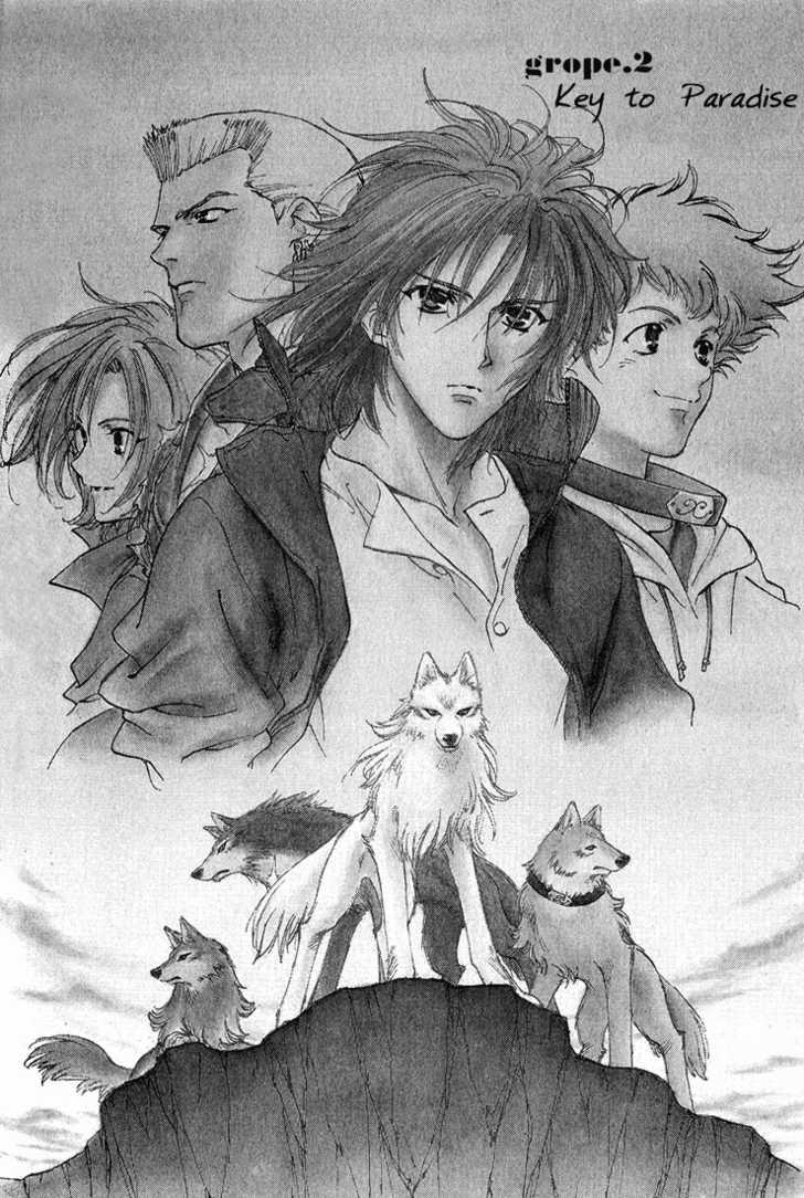 Wolf's Rain 2 Page 1