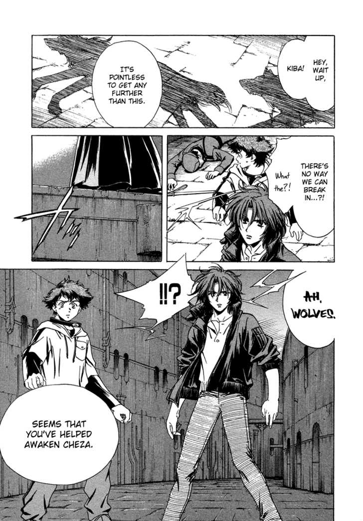 Wolf's Rain 3 Page 3