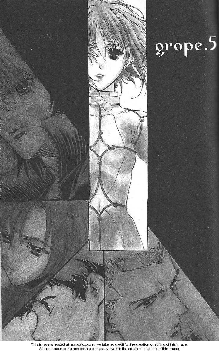 Wolf's Rain 5 Page 2