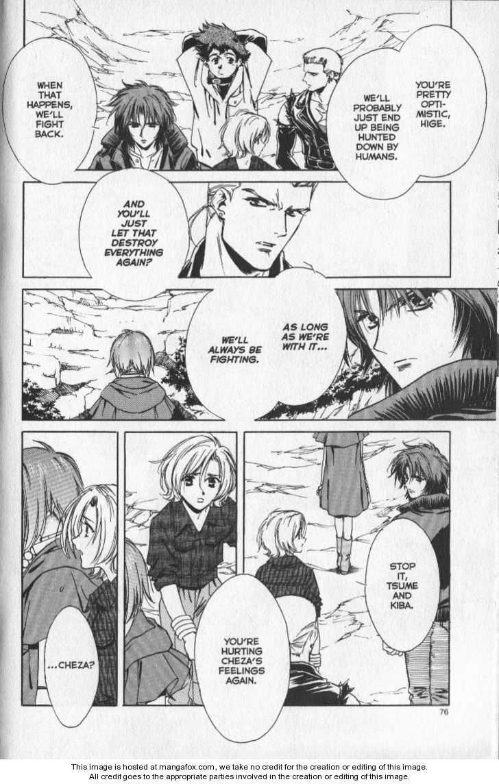 Wolf's Rain 8 Page 3