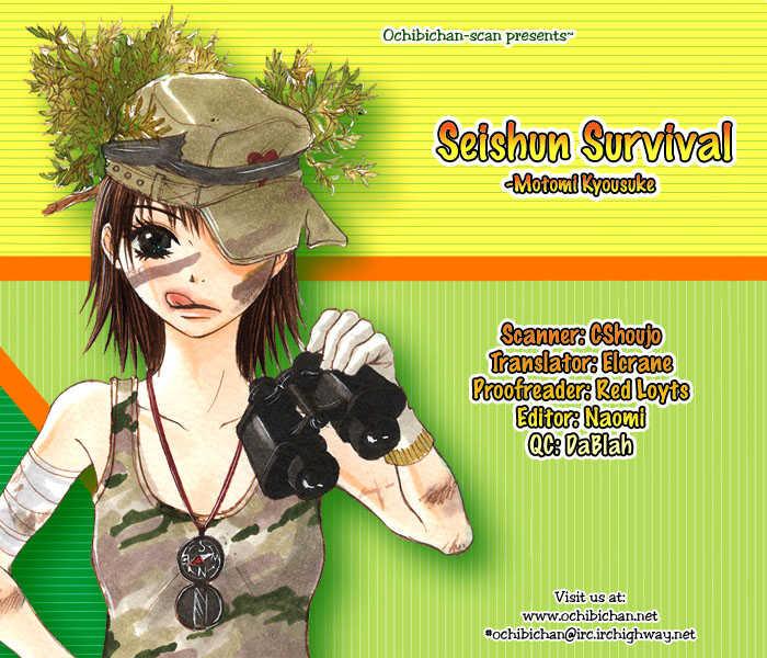 Seishun Survival 1 Page 1