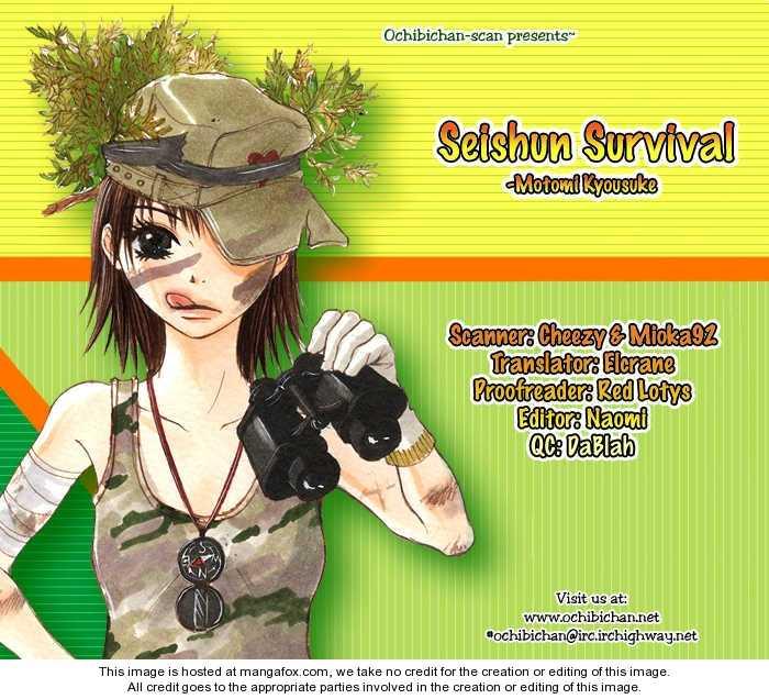 Seishun Survival 2 Page 2