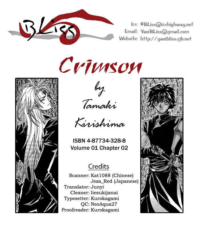 Crimson 2 Page 2
