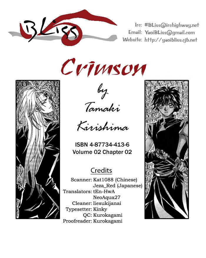 Crimson 2 Page 1