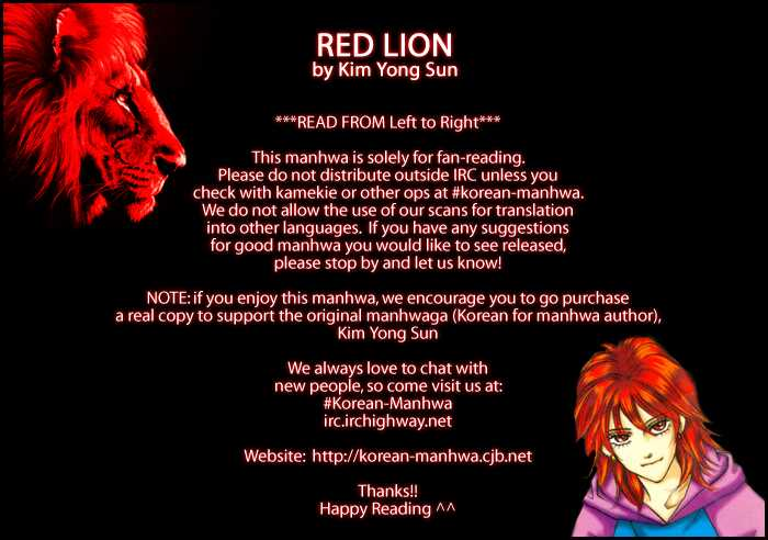 Red Lion 5 Page 1