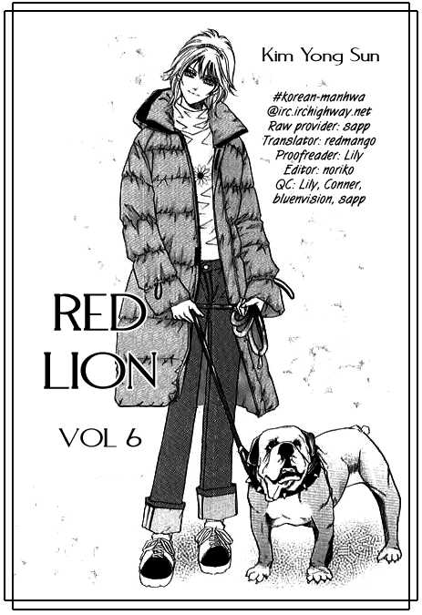 Red Lion 1 Page 2