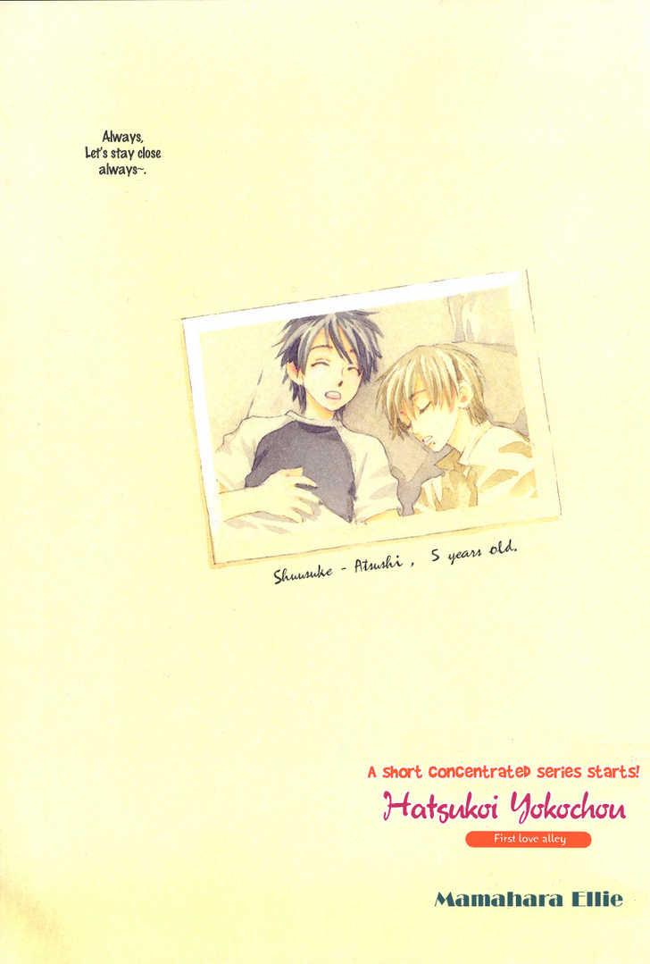 Hatsukoi Yokochou 1 Page 2