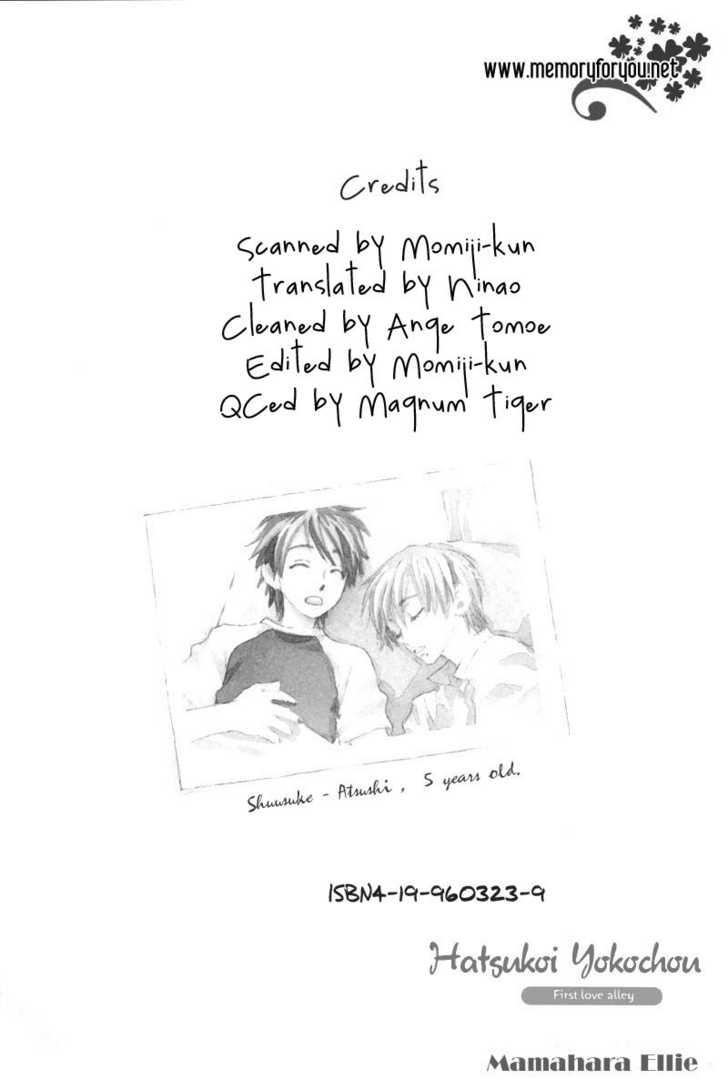 Hatsukoi Yokochou 5.5 Page 2