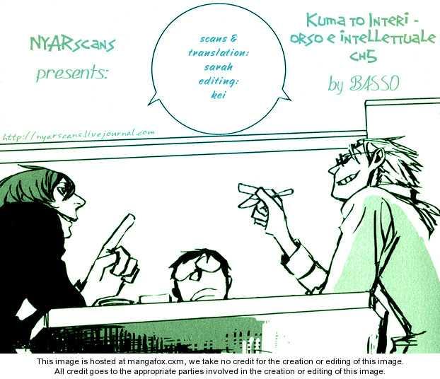 Kuma to Interi 5 Page 1