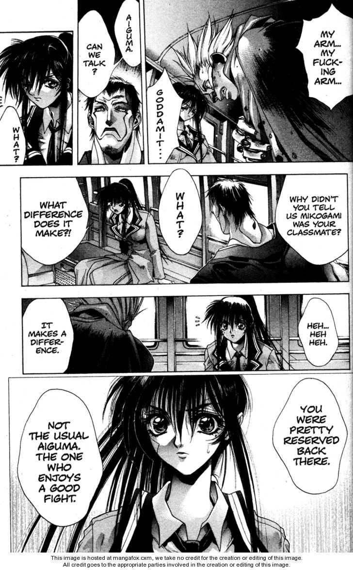 Kamikaze 3 Page 3