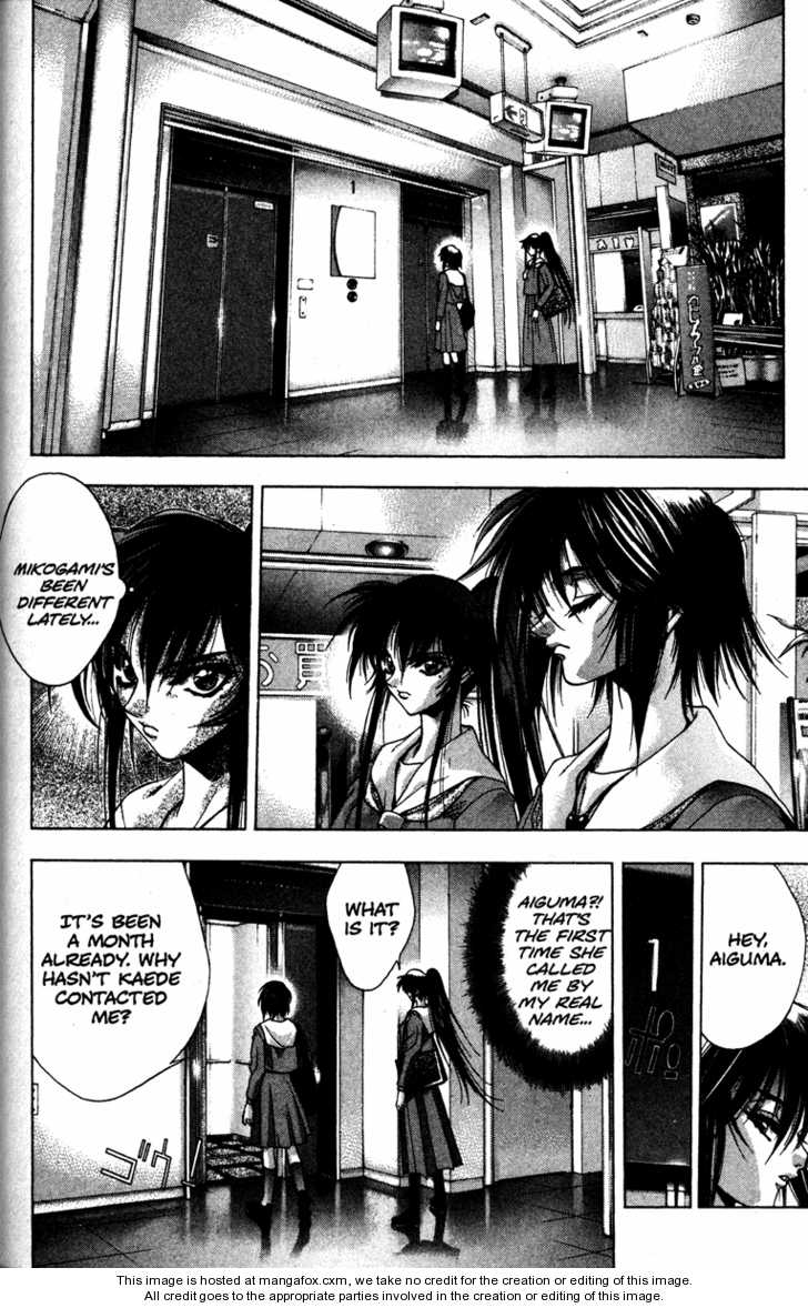 Kamikaze 16 Page 2