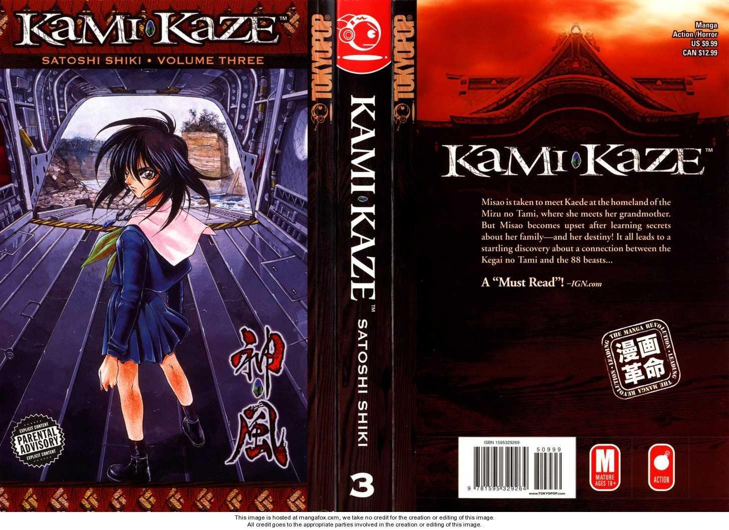 Kamikaze 20 Page 1