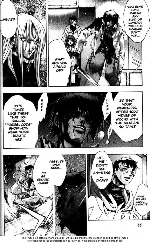 Kamikaze 23 Page 2