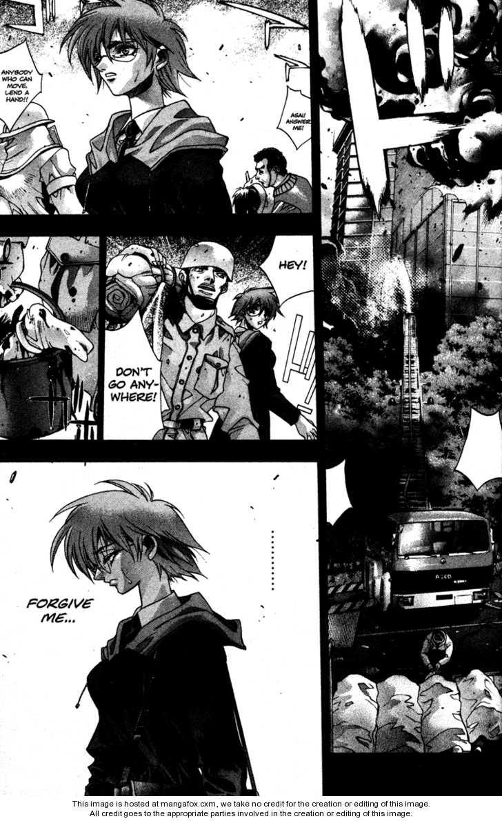 Kamikaze 24 Page 2