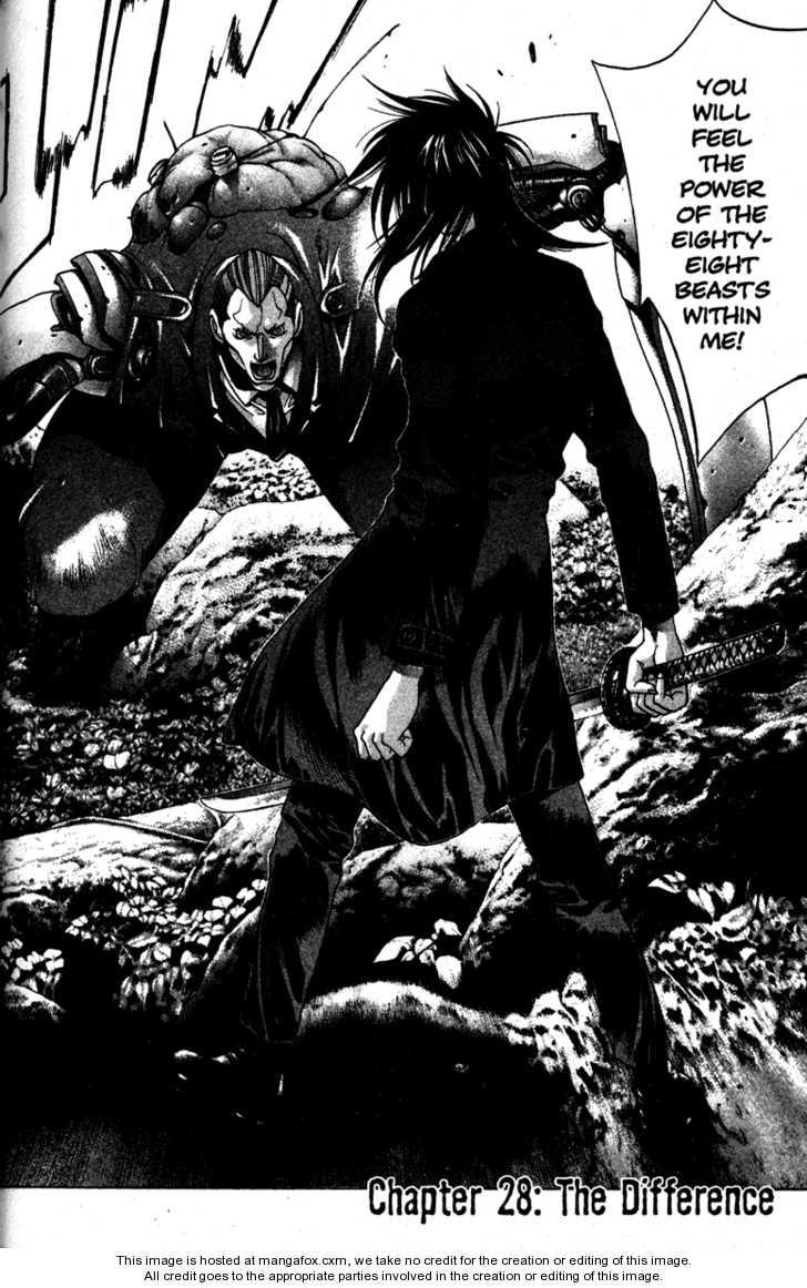 Kamikaze 28 Page 1