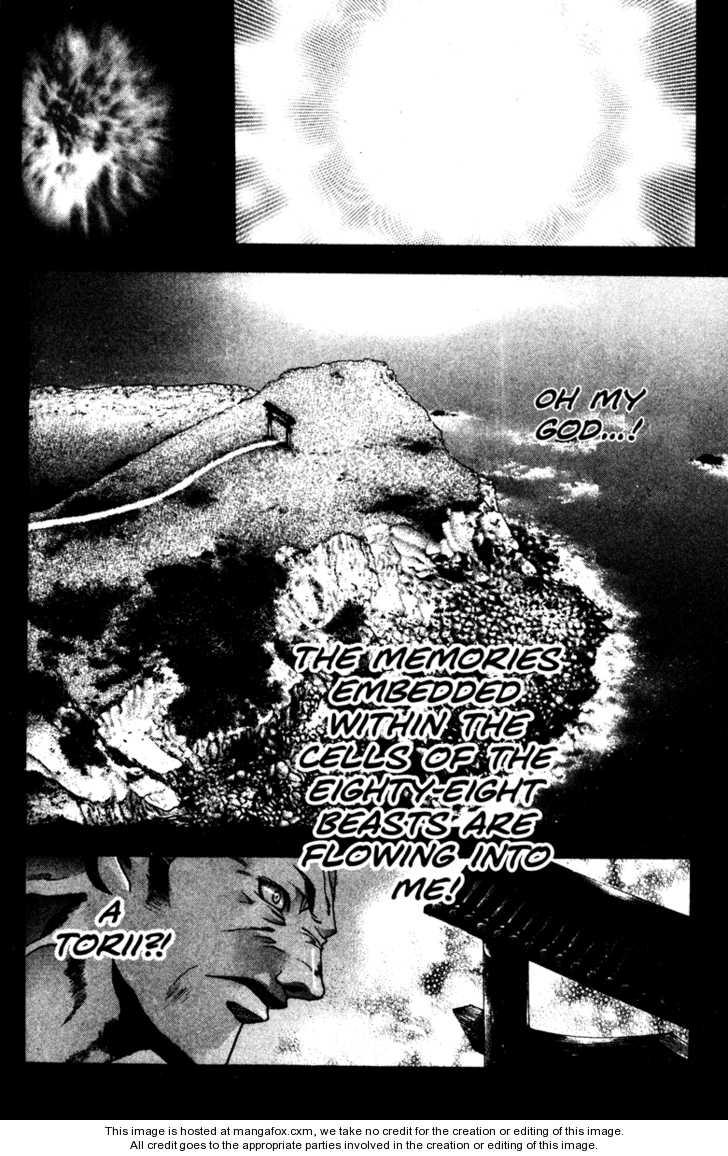 Kamikaze 29 Page 2
