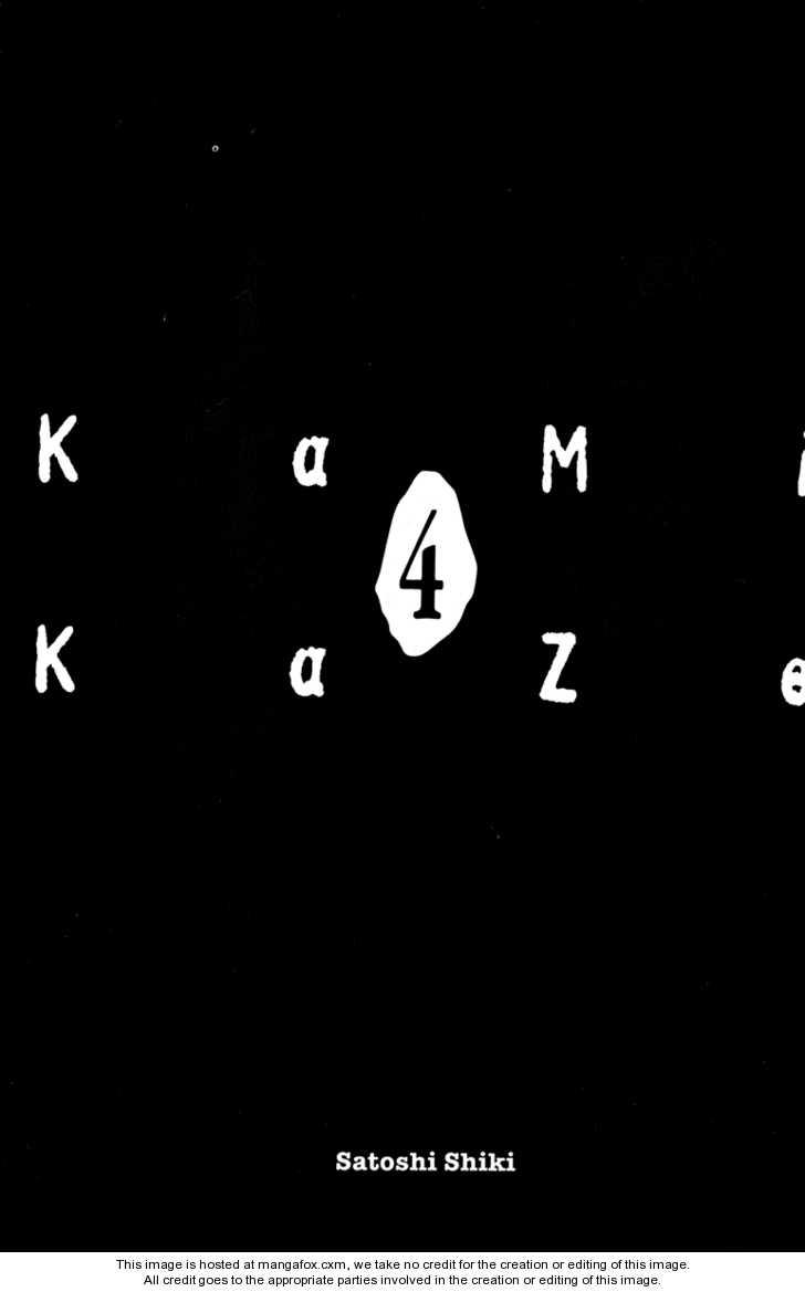 Kamikaze 30 Page 3