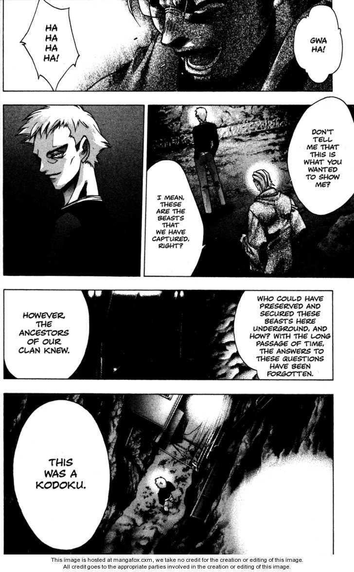 Kamikaze 34 Page 3