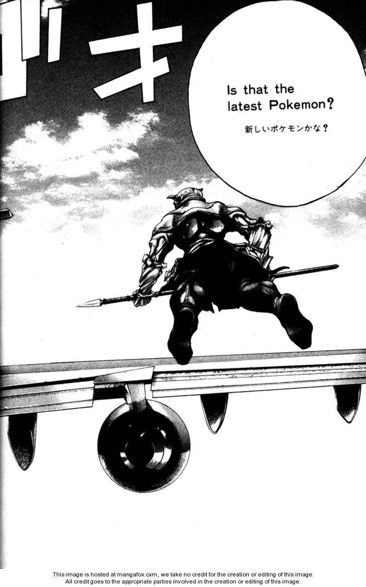 Kamikaze 41 Page 2