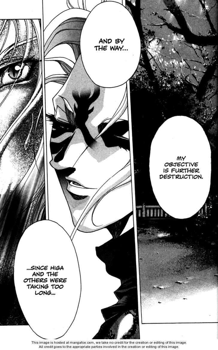 Kamikaze 43 Page 2
