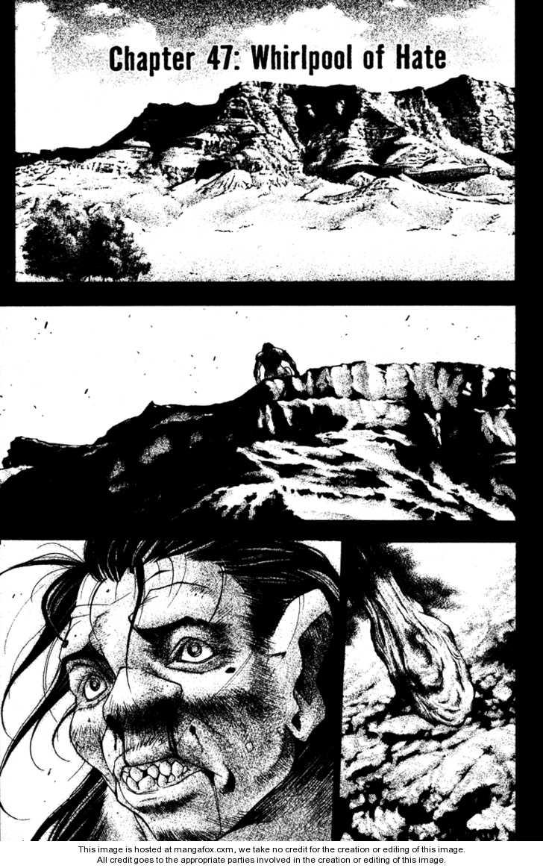 Kamikaze 47 Page 1