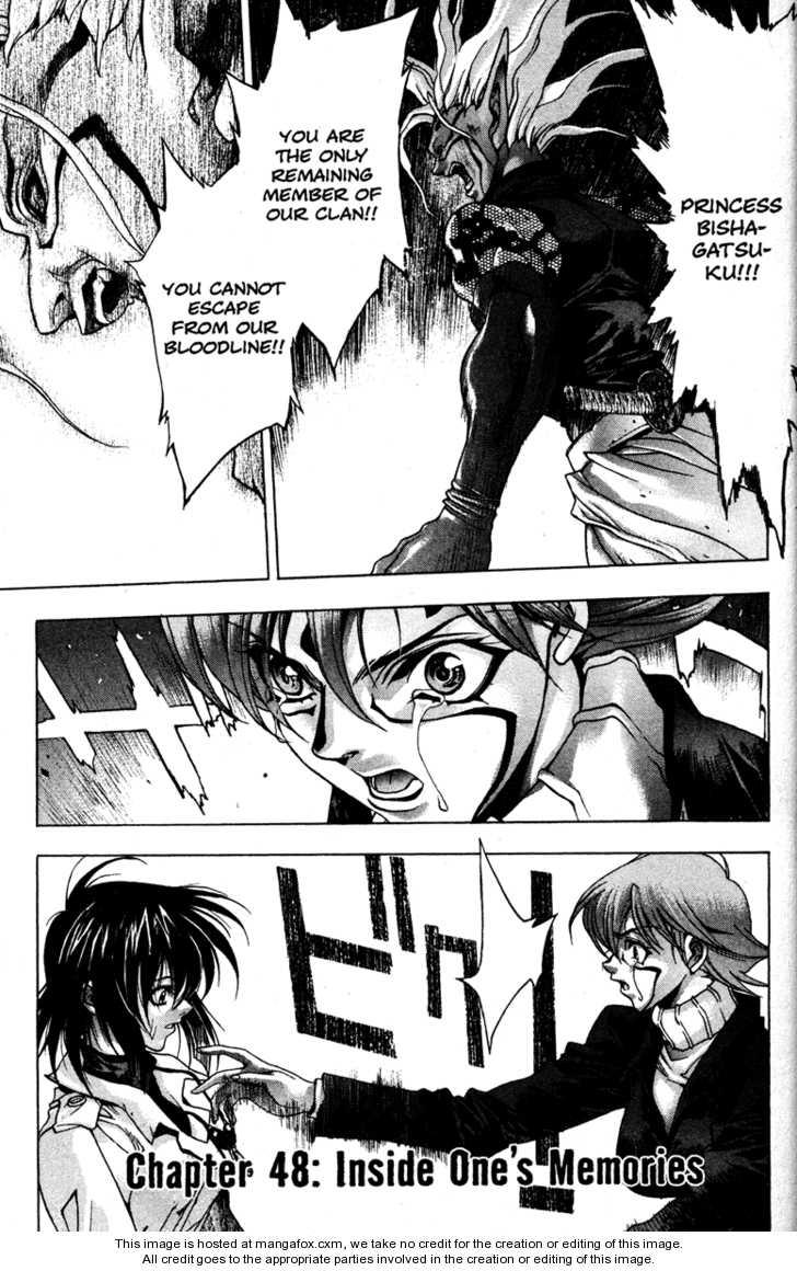 Kamikaze 48 Page 1