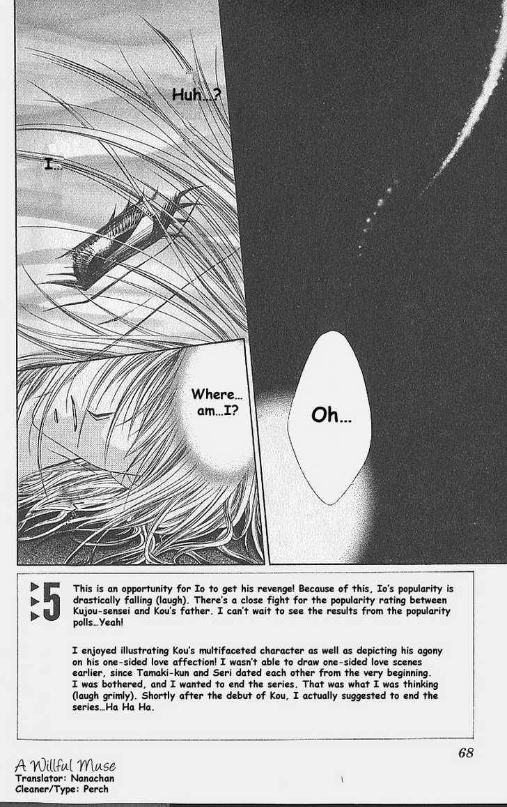 Ren-ai Shijou Shugi 34 Page 1