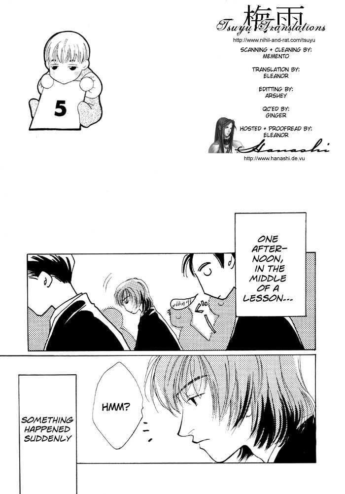 Sukijanai kedo Aishiteru 5 Page 1