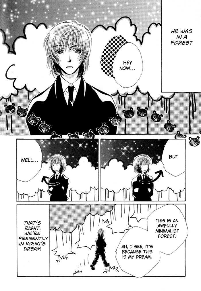 Sukijanai kedo Aishiteru 5 Page 2