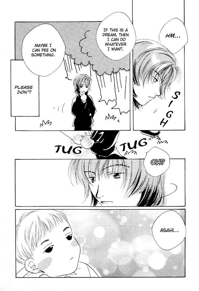 Sukijanai kedo Aishiteru 5 Page 3