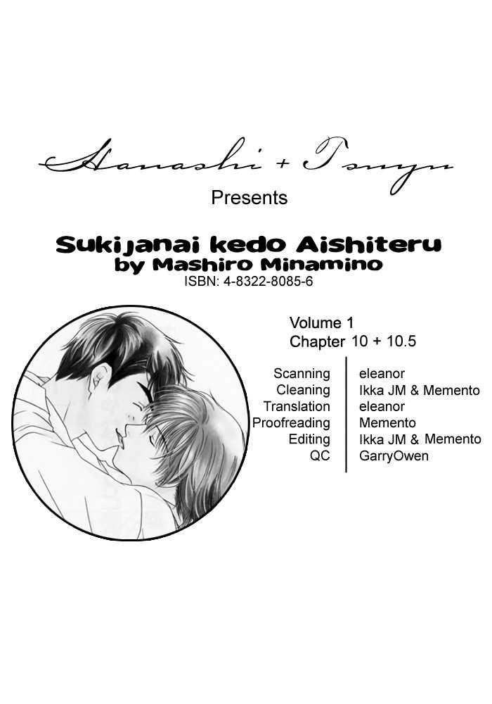 Sukijanai kedo Aishiteru 10 Page 1