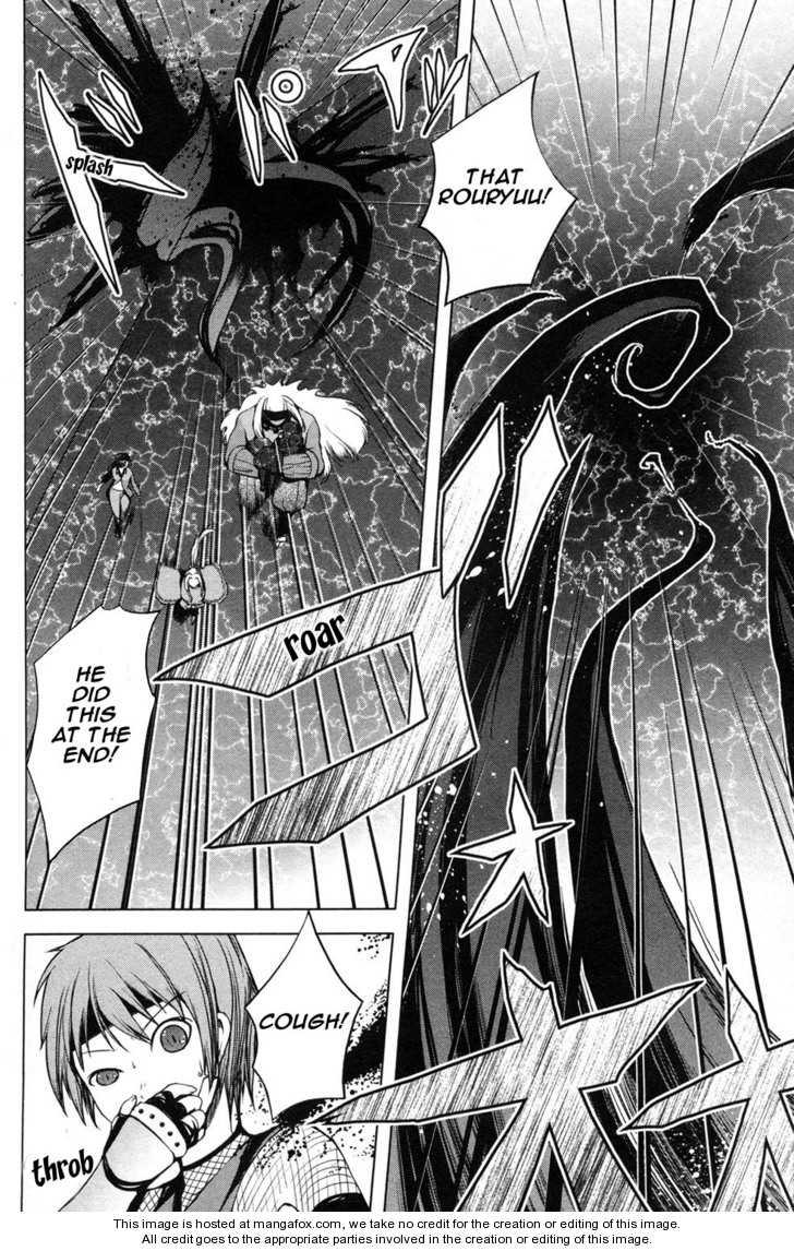 Aoi Shiro - Kaeishou 13 Page 2