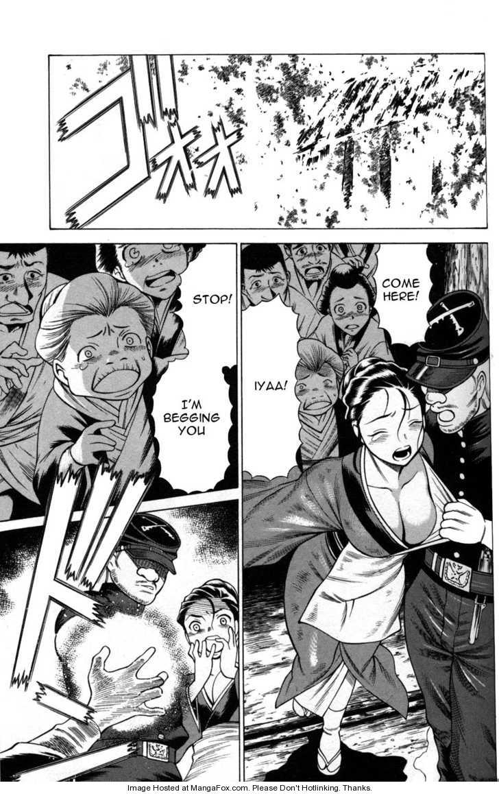 Hakodate Youjin Buraichou Himegami 6 Page 1