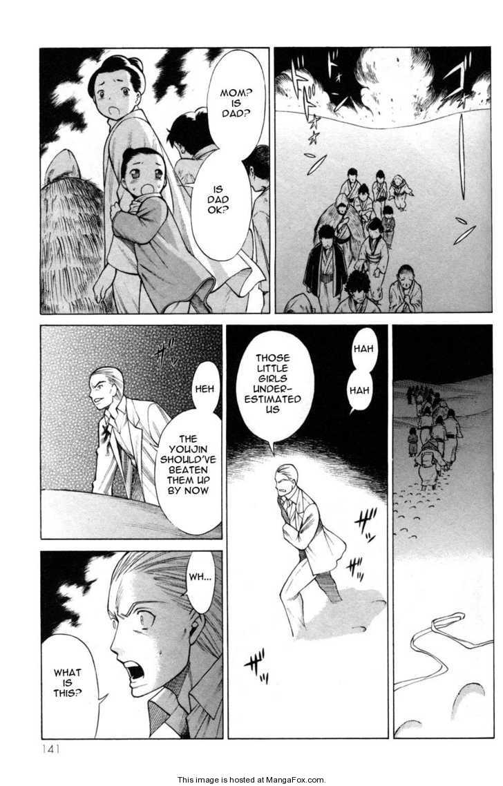 Hakodate Youjin Buraichou Himegami 8 Page 1