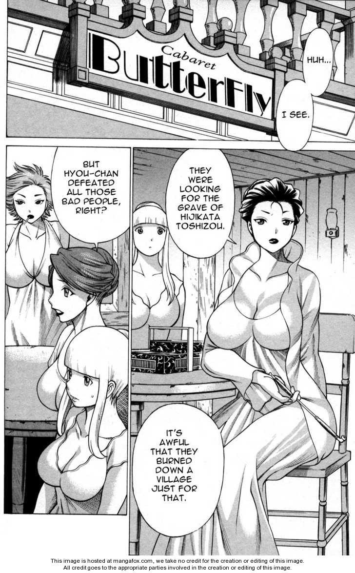 Hakodate Youjin Buraichou Himegami 9 Page 2