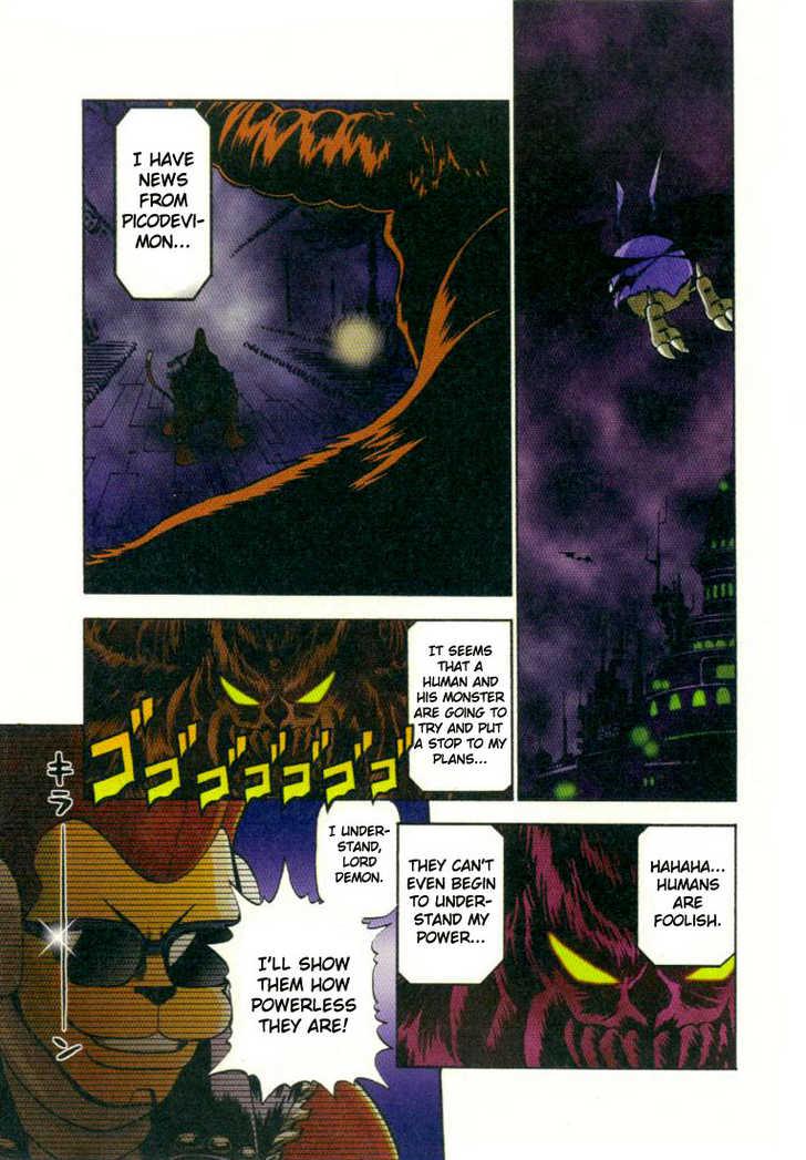 Digimon Adventure V-Tamer 01 4 Page 2