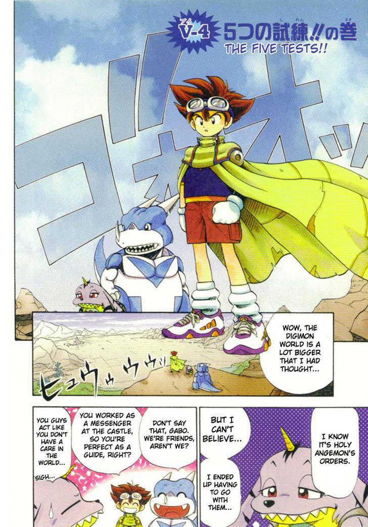 Digimon Adventure V-Tamer 01 4 Page 3