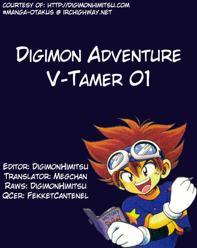 Digimon Adventure V-Tamer 01 6 Page 1