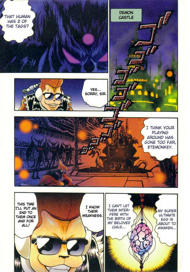 Digimon Adventure V-Tamer 01 11 Page 2