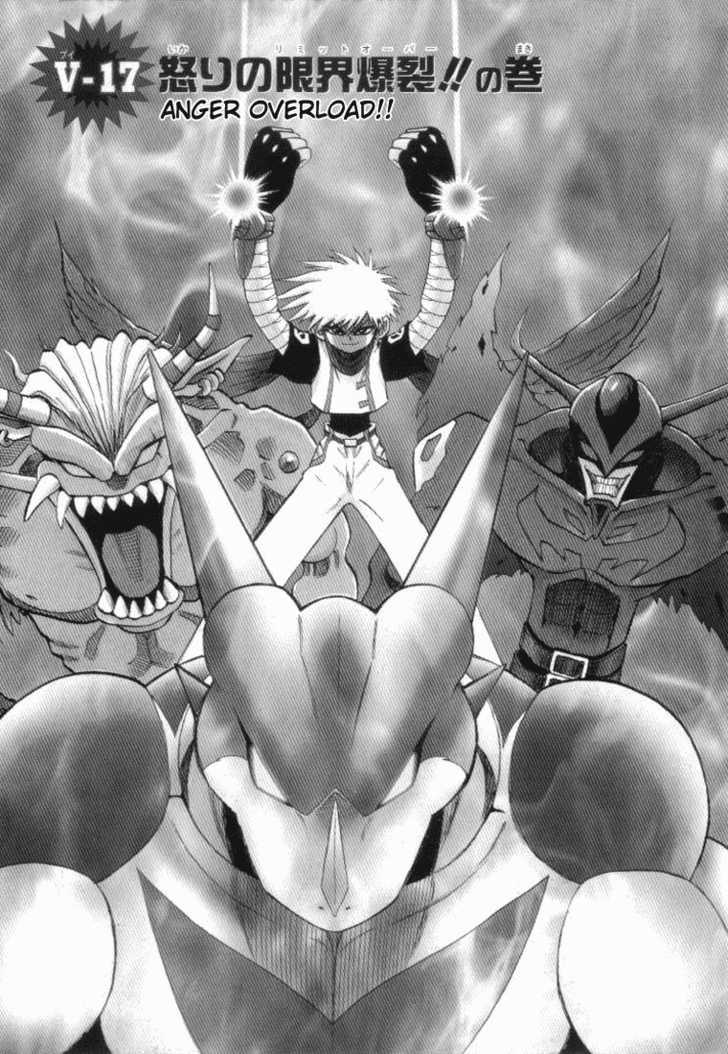 Digimon Adventure V-Tamer 01 17 Page 2