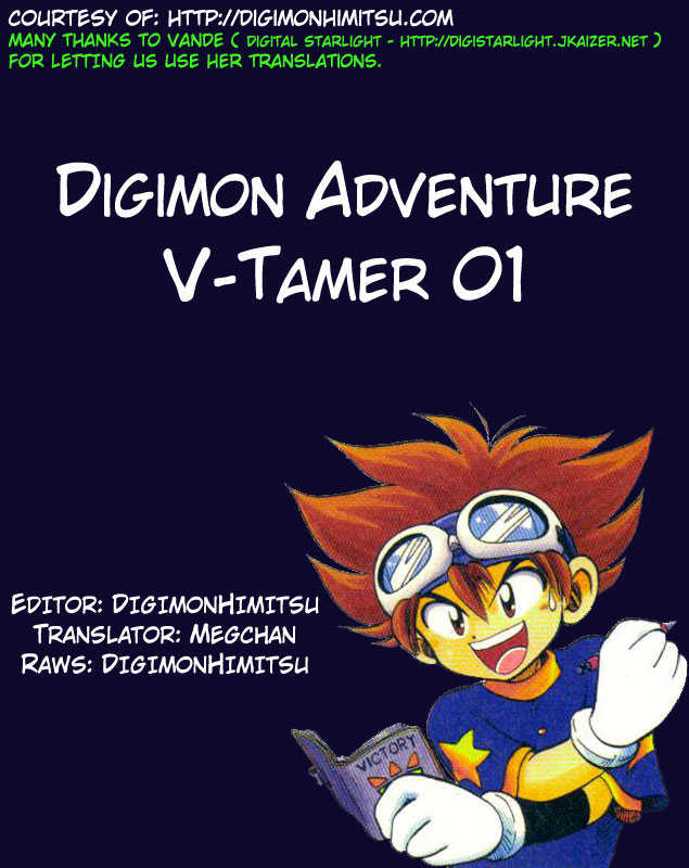 Digimon Adventure V-Tamer 01 18 Page 1