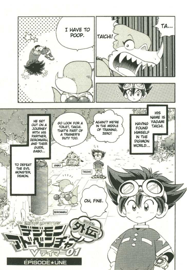 Digimon Adventure V-Tamer 01 24.5 Page 2