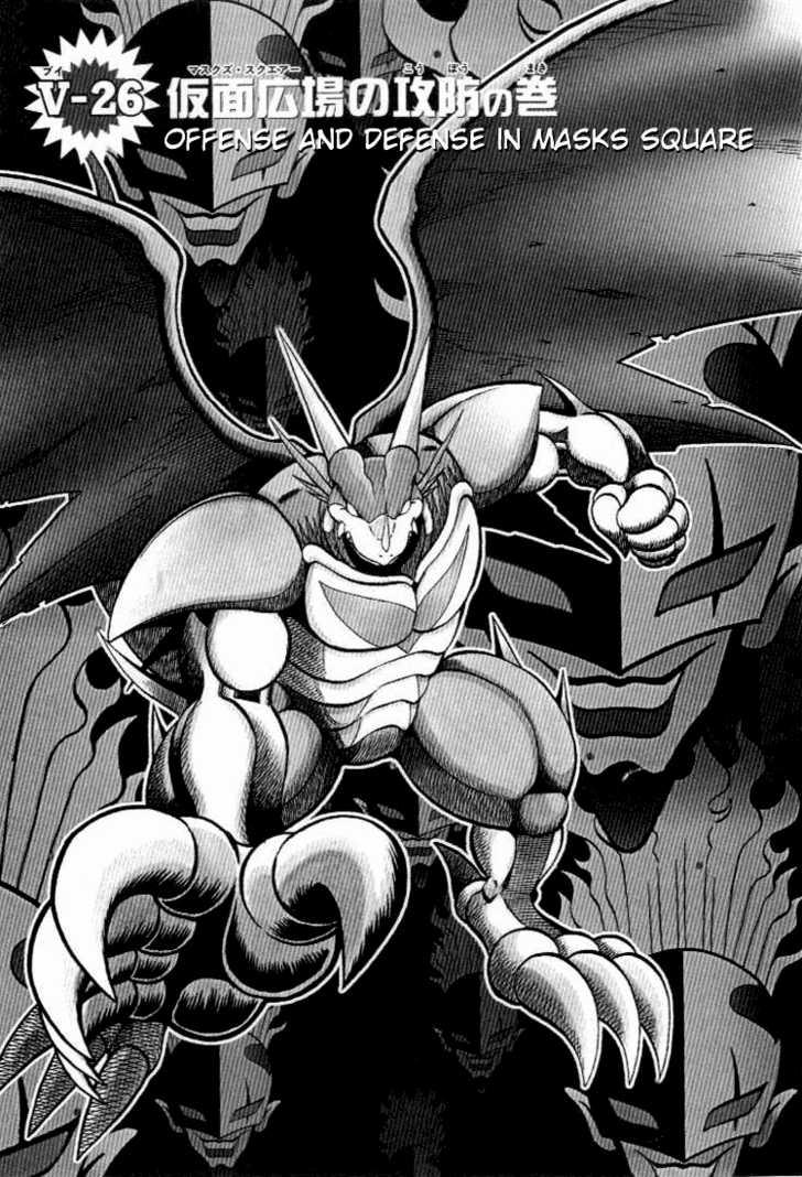 Digimon Adventure V-Tamer 01 26 Page 2