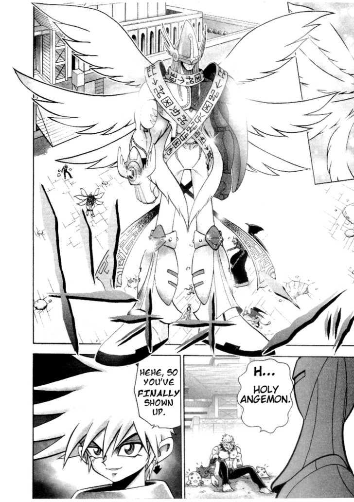 Digimon Adventure V-Tamer 01 30 Page 2