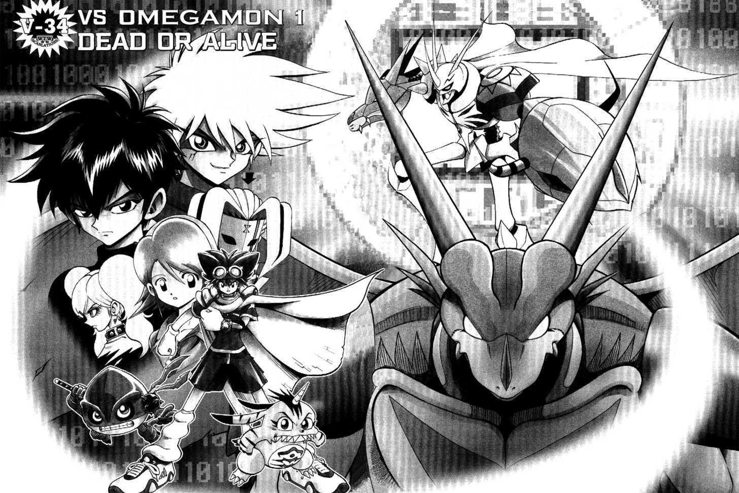 Digimon Adventure V-Tamer 01 34 Page 1